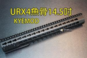 【翔準軍品AOG】CYMA UXR4 14.5吋 KEYMOD 魚骨護木 四面魚骨 寬軌魚骨 金屬 步槍用 DA-M062D