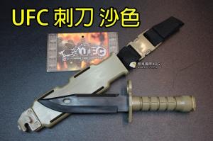 【翔準軍品AOG】UFC 刺刀 沙色 塑膠 含刺刀腰部袋 模型 美觀 夾槍管上 DA-UFCAR50