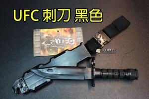 【翔準軍品AOG】UFC 刺刀 黑色 塑膠 含刺刀腰部袋 模型 美觀 夾槍管上 DA-UFCAR50