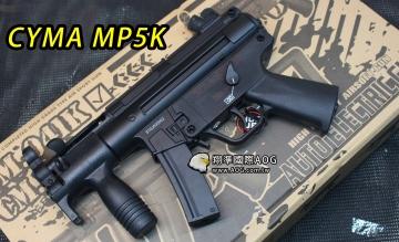 【翔準軍品AOG】CYMA MP5K 實戰版 握把 突擊步槍 電動槍 生存 野戰 單連發 DA-CM041K