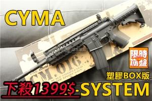 【翔準軍品AOG】CYMA M4 S-SYSTEM 短 全塑膠運動版電動步槍 DA-CM208