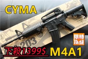 【翔準軍品AOG】CYMA M4A1 全塑膠 運動版 電動步槍 DA-CM203