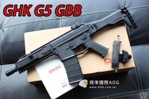 【翔準軍品AOG】GHK G5 GBB 瓦斯步槍  D-01-82