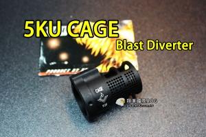 【翔準軍品AOG】5KU CAGE Blast Diverter 防火帽 鋼製 火帽 5KU-195