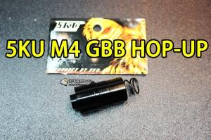 【翔準軍品AOG】5KU WA 系統 M4/M16 鋼製 HOP-UP GBB 瓦斯槍 HOP座 5KU-121