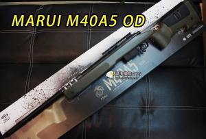 【翔準國際AOG】日本馬牌 MARUI M40A5 空氣狙擊槍,手拉空氣槍(綠色) DM-01-10B