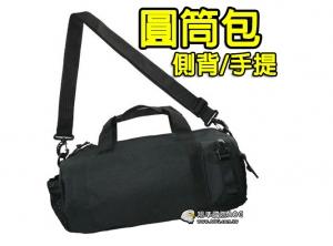【翔準軍品AOG】黑色 圓筒包 側背包/手提包 模組molle 尼龍包 戰術包 附背帶 P0409HH