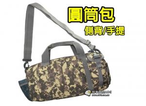 【翔準軍品AOG】ACU色 圓筒包 側背包/手提包 模組molle 尼龍包 戰術包 附背帶 P0409HH
