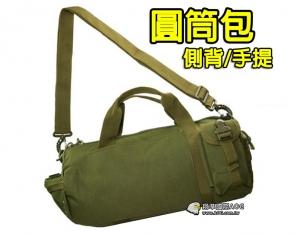 【翔準軍品AOG】綠色 圓筒包 側背包/手提包 模組molle 尼龍包 戰術包 附背帶 P0409HH
