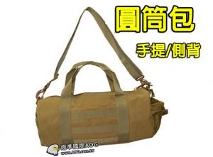 【翔準軍品AOG】尼色 圓筒包 側背包/手提包 模組molle 尼龍包 戰術包 附背帶 P0409HH