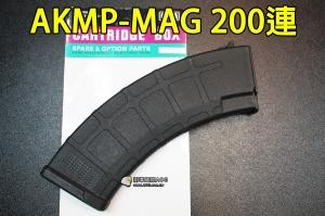【翔準軍品AOG】【CYMA AKMP MAG 200連 黑 】AK 彈夾 bb槍 電動槍專用 DA-C190ABK