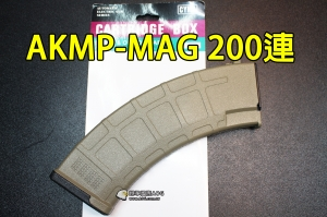 【翔準軍品AOG】【CYMA AKMP MAG 200連 沙 】AK 彈夾 bb槍 電動槍專用 DA-C190ATAN
