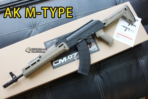 【翔準軍品AOG】CYMA AKZHUKOV 電動槍 AK-M-type MP系列 077TAN