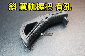 【翔準軍品AOG】【斜 有孔 握把 黑】條紋 斜握把 寬軌魚骨 三角 電動槍 瓦斯槍 C0250A