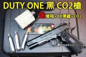 【全套限量下殺】DUTY ONE 黑色 CO2手槍+BB彈罐+CO2小鋼瓶+S&A耐摔槍箱(黑/沙) 整套優惠 初速約120m/s