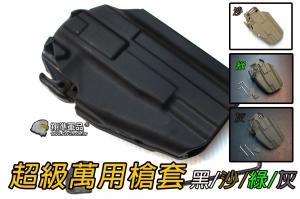 【翔準軍品AOG】 超級萬用槍套 579腰掛 黑/沙/ 綠/灰 萬用槍套 HICAPA T33 USP 1911 馬可洛夫 P08 P99 HI CAPA P1105BA