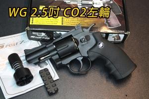 【翔準國際AOG】WG 左輪兩吋半 黑 CO2 全金屬 2.5吋 (黑色) 初速!! 140m/s WG003
