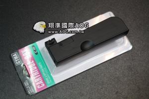 【翔準國際AOG】CYMA VSR10 狙擊槍 彈匣 D-10-09B