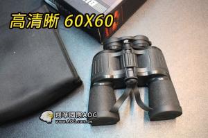 【翔準國際AOG】M60X60 高清望遠鏡 鍍膜 可調焦距 大口徑 賞鳥 風景 登山 演唱會 001-16F