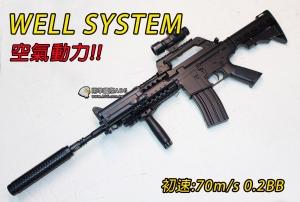 【翔準國際AOG】WELL 手拉長槍 MR799 SYSTEM 空氣版 初速約70m/s 04-AZE