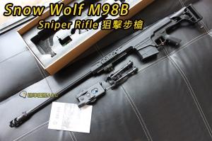 【翔準國際AOG】雪狼 Snow Wolf M98B AEG Sniper Rifle 狙擊步槍 新品特價 9500$