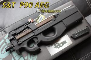 【翔準國際AOG】S&T P90標準版 黑色 電動槍 BB槍 衝鋒槍 DA-AEG73BK