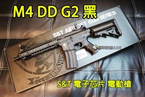 【翔準軍品AOG】S&T M4 DD 黑 G2 新系統 智能版 電子芯片 鋼齒活塞 快拆彈簧 DA-AEG269B