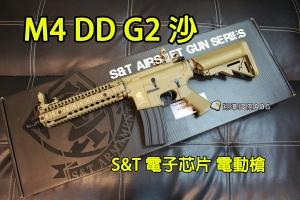 【翔準軍品AOG】S&T M4 DD 沙 G2 新系統 智能版 電子芯片 鋼齒活塞 快拆彈簧 DA-AEG269D