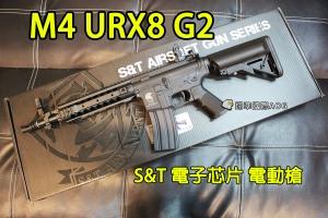 【翔準軍品AOG】S&T M4 URX8吋 G2 新系統 智能版 電子芯片 鋼齒活塞 快拆彈簧 DA-AEG294B