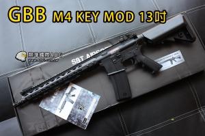 【翔準軍品AOG】S&T SLANT M4 KEYMOD  13吋 GBB 運動版 美軍 特種部隊 特警 士兵突擊 GBB13ABK