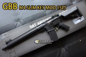 【翔準軍品AOG】S&T SLIM M4 KEYMOD 15吋 GBB 運動版 美軍 特種部隊 特警 士兵突擊 GBB11ABK