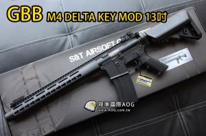 【翔準軍品AOG】S&T DELTA M4 KEYMOD GBB 13吋 運動版 美軍 特種部隊 特警 士兵突擊 GBB12ABK
