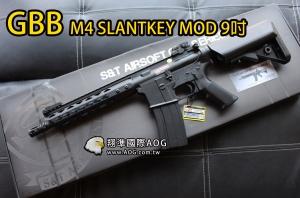 【翔準軍品AOG】S&T SLANT M4 KEYMOD 9吋 GBB 運動版 美軍 特種部隊 特警 士兵突擊 13BBK