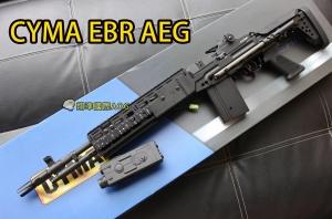 【翔準軍品AOG】【CYMA】M14 EBR 標準版 電動槍  戰鬥步槍  伸縮托 CM032 魚骨 司馬 CM032GBK