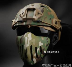 【翔準軍品AOG】騎士面罩+面具(多色系) 實際測試 防初速120m/s 頭套 榮耀 鐵網 透氣 E0219AZ