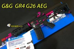 【翔準國際AOG】G&G G26 GR4 AEG 黑玫瑰 實戰版 M4電動槍 怪怪 粉紅槍 EBB