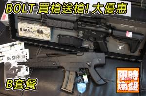 【瘋暑假】買槍送槍 BOLT M4 ELITE 後座力電動槍+SRC XR8-CC電動槍