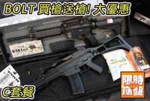 【瘋暑假】買槍送槍 BOLT M4 ELITE 後座力電動槍+S&T G36AEG+S&A護目鏡+BLSBB彈+雙槍袋
