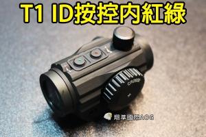 【翔準國際AOG】【T1 ID按控內紅/綠點】耐震 高級內紅點 內綠點 快瞄 瞄具 B02010AI