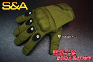 【翔準軍品AOG】(大網)防割耐火真皮毛 全指手套(綠)軍規 戰術手套 健身 射擊 登山 騎車(4547)SNA7B
