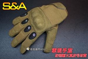 【翔準軍品AOG】(大網)防割耐火真皮毛 全指手套(沙)軍規 戰術手套 健身 射擊 登山 騎車(4547)SNA7B