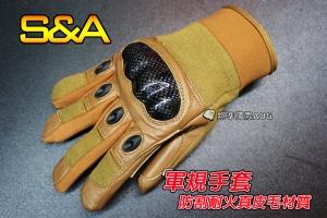 【翔準軍品AOG】(小圓)防割耐火真皮毛 全指手套(沙)軍規 戰術手套 健身 射擊 登山 騎車(7020H)SNA7C