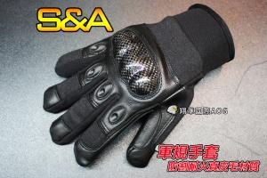 【翔準軍品AOG】(小圓)防割耐火真皮毛 全指手套(黑)軍規 戰術手套 健身 射擊 登山 騎車(7020H)SNA7A