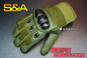 【翔準軍品AOG】(小圓)防割耐火真皮毛 全指手套(綠)軍規 戰術手套 健身 射擊 登山 騎車(7020H)SNA7AH