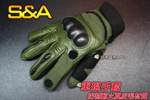 【翔準軍品AOG】(骷髏)全指手套(綠)食指可變半指 戰術可觸屏 防割耐火真皮毛(1818)SNA7AG