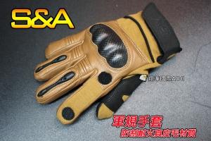 【翔準軍品AOG】(骷髏)全指手套(沙)食指可變半指 戰術可觸屏 防割耐火真皮毛(1818)SNA7DK