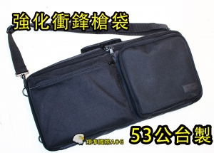 【翔準軍品AOG】台製53公分 衝鋒袋 手提包 斜背 肩背  MP7 散彈槍 耐磨 強化拉鍊 手槍 P0152