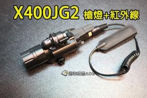 【翔準軍品AOG】【高級 X400JG2 槍燈+紅外線】戰術槍燈 寬軌專用 快拆 黑暗剋星 B03021APA
