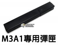 【翔準軍品AOG】【S&T】M3A1 520連 彈匣 電動槍 手動 零件 周邊套件 生存遊戲 DA-STMAGM3