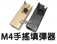 【翔準軍品AOG】手搖 M4 填彈器 1000顆 方便 彈匣 生存遊戲 零件 周邊套件 Y4-003JB